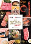 2019 Shaburi New Grand Menu